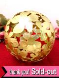 1950年代:優雅な真鍮細工♪金色のお花たちのディスプレイボール