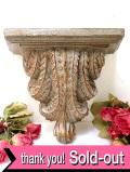 <英国ミッドセンチュリー>伝統的なビクトリアンスタイル♪優雅なウォールシェルフ「受け金具付き」