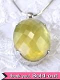 <英国スターリングシルバー>とても珍しい大粒の「レモン・ラブラドライト」とアートフルな純銀のネックレス