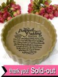 「Bakewell Pudding」ずっしりと重い耐熱陶器♪レシピが書かれたプディング用のベイキングプレート