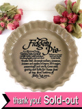 <英国ミッドセンチュリー>素朴な味わいがカントリー♪英国ストーンウェアの大きなパイ皿