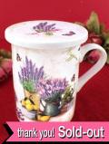 <フランス製:未使用>ラベンダーのお花たち♪茶こしが付いた珍しいふた付きのマグカップ