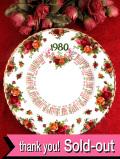 <ロイヤル・アルバート>「Old Country Roses」1980年のカレンダープレート:華やかな薔薇の大きなお花の絵皿