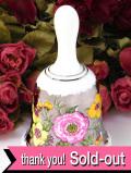 <スージー・クーパー:ウェッジウッド>1970年代:「フローラルラスター」♪珍しい鏡面にお花が咲いたポーセリンベル