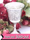 1930年代:優雅な植物模様の銀細工♪シルバープレートのゴブレット
