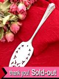 <英国銀器:英国コロネーション>1937年:ジョージ6世の戴冠式を記念した銀細工が優雅♪シルバープレートのケーキサーバー