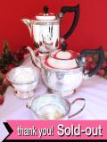 <英国銀器>1940年代:「VINERS」優雅なお花たちの銀細工が美しいティーセット「4セット」