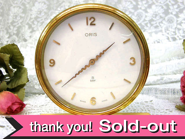 w1900_0807_sold