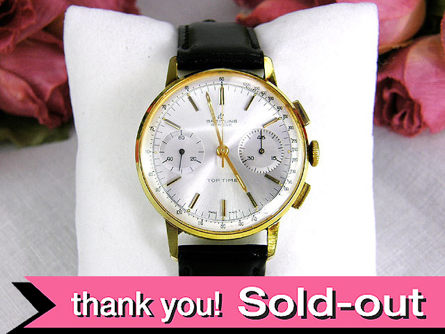 w5900-0811-300sold
