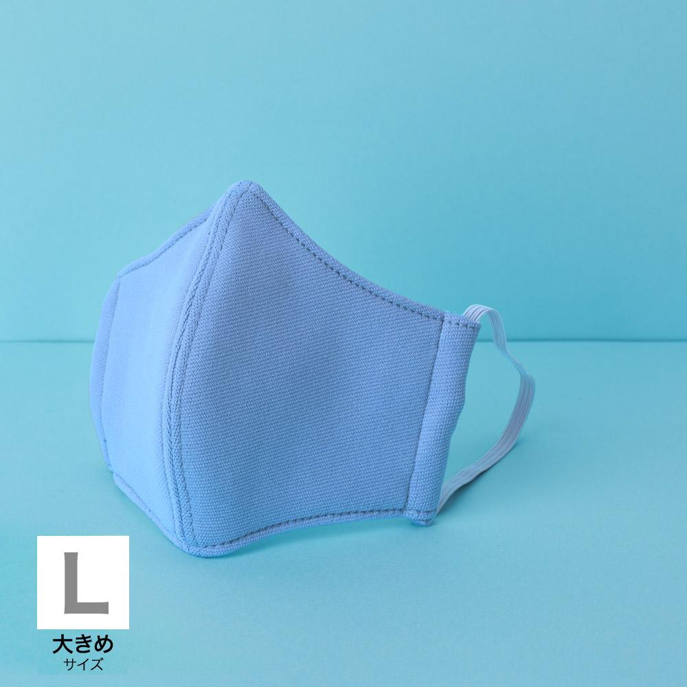 高田馬場マスク Lサイズブルー