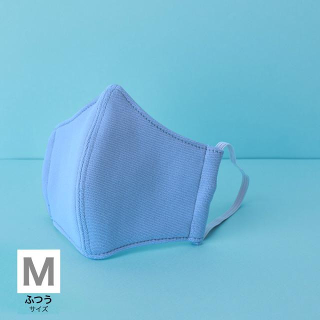 高田馬場マスク Mサイズブルー