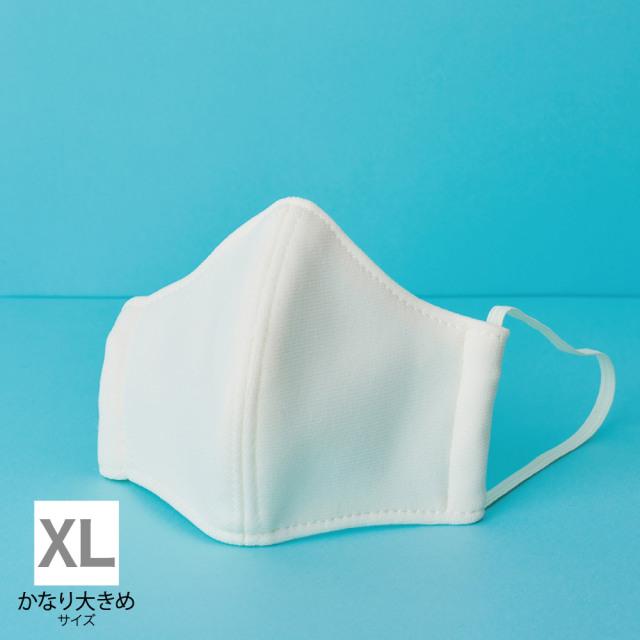 高田馬場マスク XLサイズオフホワイト