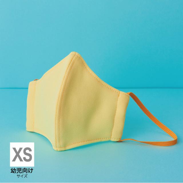 国産布マスク XS イエロー