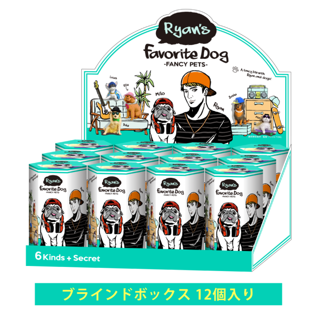 Ryan's Favorite Dog (Assort Box)  【送料無料!】 ライアンズ フェイヴァリット ドッグ アソートボックス