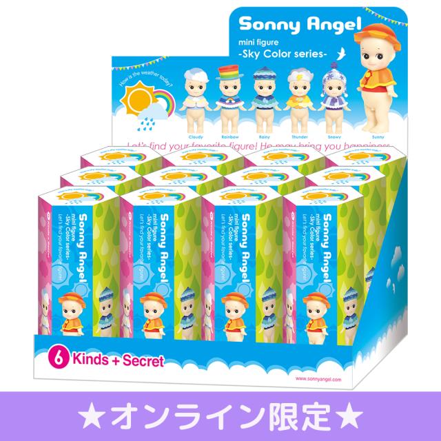 ☆オンライン限定☆ Sonny Angel SKY COLOR SERIES ASSORT BOX 【送料無料!】 ソニーエンジェル スカイカラーシリーズ アソートボックス