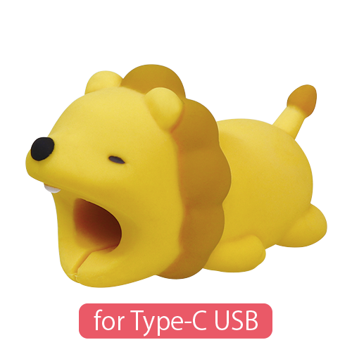 CABLE BITE for Type-C USB Lion ケーブルバイト フォータイプシーUSB ライオン