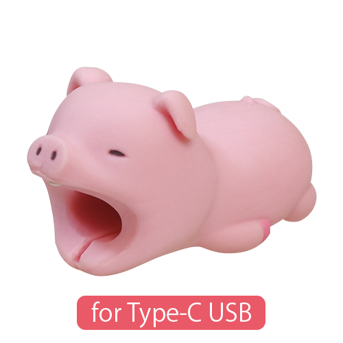 CABLE BITE for Type-C USB Pig ケーブルバイト フォータイプシーUSB ブタ
