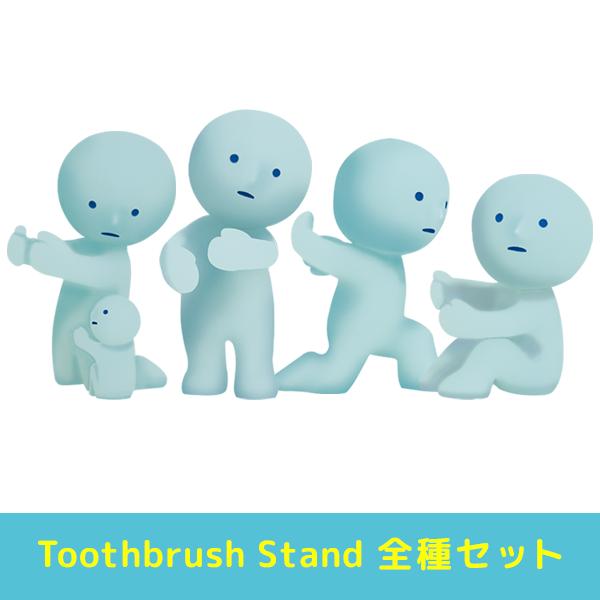 スミスキー Toothbrush Stand 全種セット