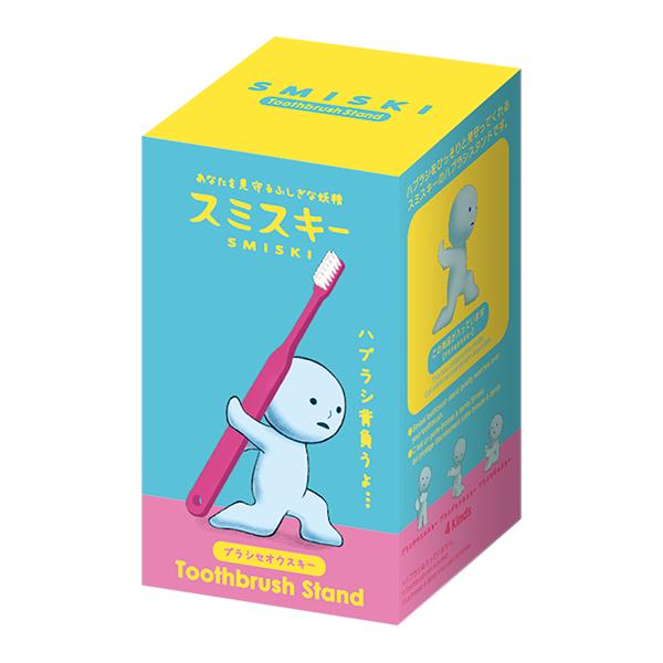 スミスキー Toothbrush Stand ブラシセオウスキー パッケージ