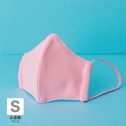 国産布マスク S ピンク