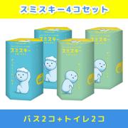 SMISKI Bath Series + Toilet Series Set スミスキー バス シリーズ + トイレ シリーズ 4コセット