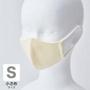 高田馬場マスク S クリーム (2枚セット)【ネコポス可】