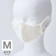 高田馬場マスク M オフホワイト (2枚セット)【ネコポス可】