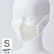 高田馬場マスク S オフホワイト (2枚セット)【ネコポス可】