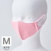 高田馬場マスク M ピンク (2枚セット)【ネコポス可】