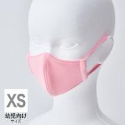 高田馬場マスク XS  ピンク (2枚セット)【ネコポス可】