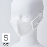 高田馬場マスク S ホワイト (2枚セット)【ネコポス可】