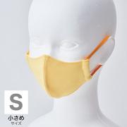 高田馬場マスク S イエロー (2枚セット)【ネコポス可】