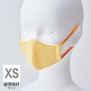 高田馬場マスク XS  イエロー (2枚セット)【ネコポス可】
