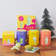 【トナスキ―に出会えるかも…?】SMISKI Christmas Set 2020 スミスキー クリスマスセット 2020【送料無料】