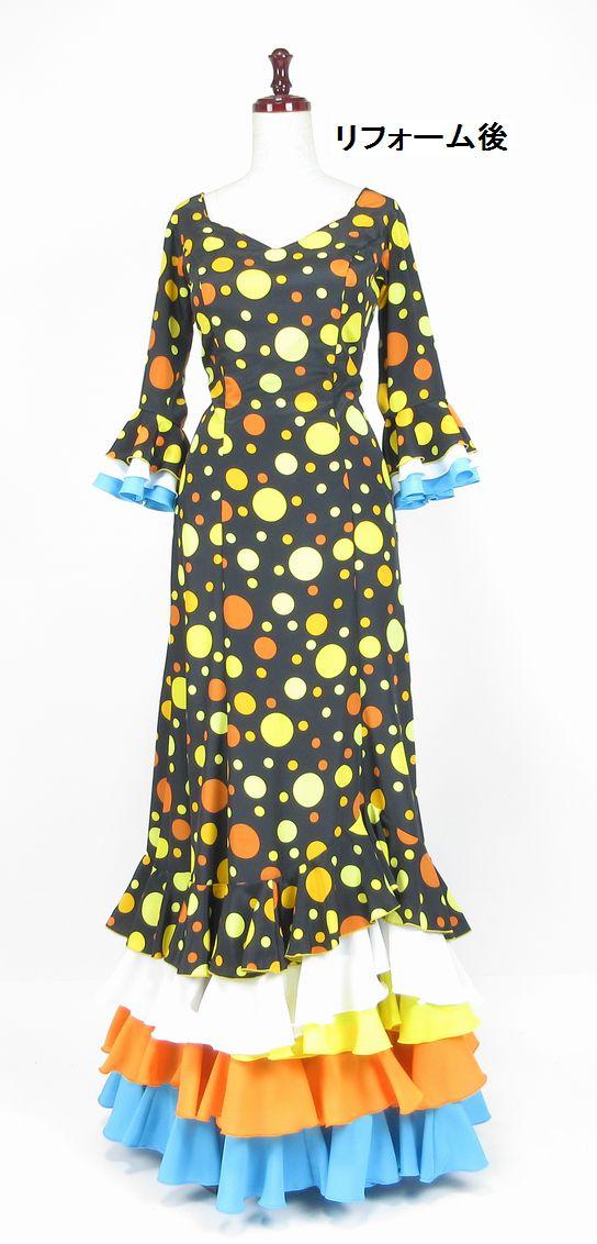 フレアー裾フリル無しワンピースをマーメイド4段フリルへリフォーム(リフォーム実例7)