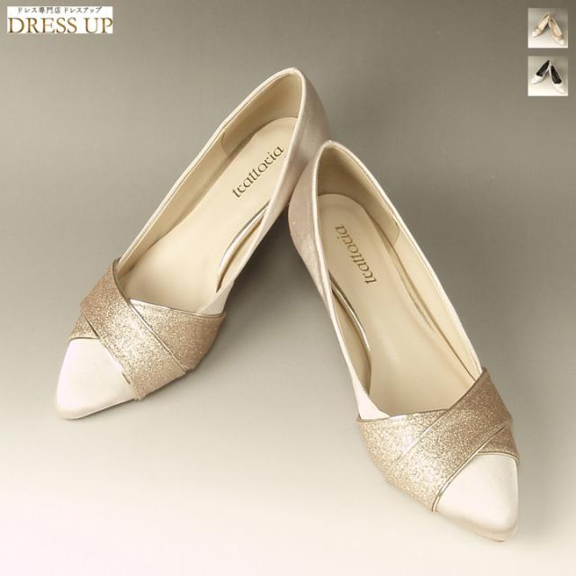靴・パンプス