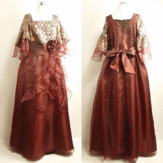 9667685a5991f ◇4Lサイズ◇オペラ・声楽・カラオケ衣装に最適なフレアーお袖ステージドレス ワインレッド E1742RM4L