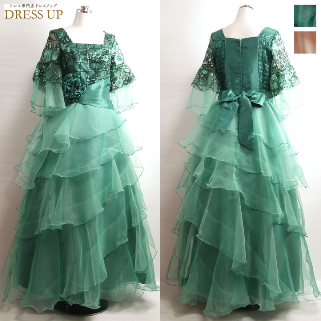 演奏会ドレス・ステージ衣装・大きいサイズ