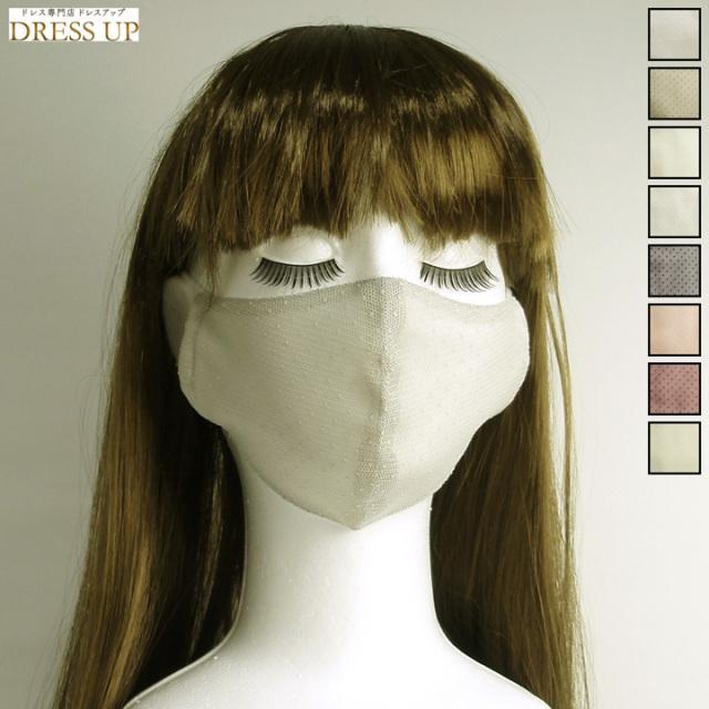 マスク グレージュ