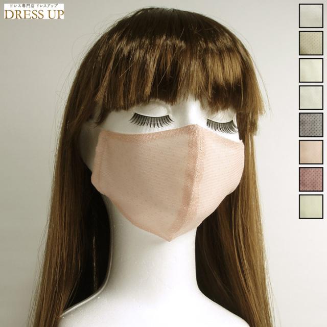 マスク サーモンピンク