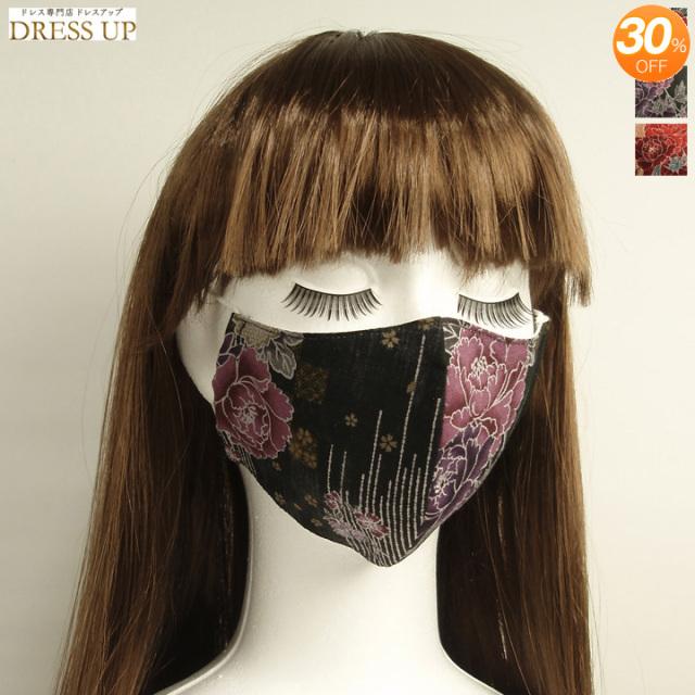 和柄マスク 黒