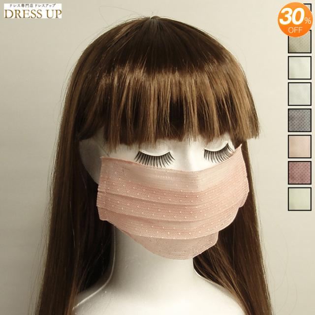 カバー 不織布 マスク