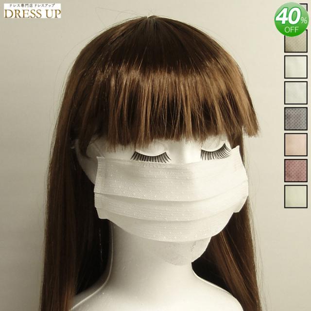 マスクカバー オフホワイト