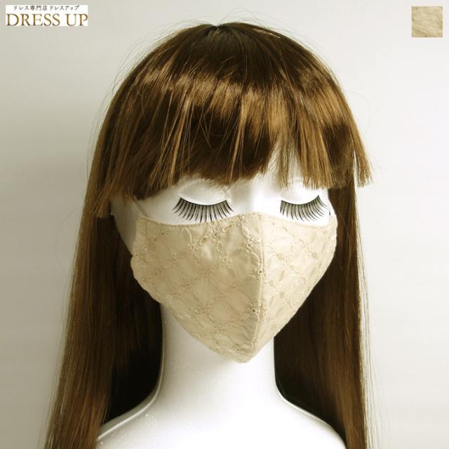 布マスク ベージュ