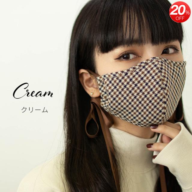 【クリックポスト可】アクセサリー感覚のロングサテンリボン日本製チェック柄マスク MKSH033