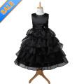 子供ドレス CK830 ハーモニー
