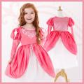 コスチューム★ハロウィン/S/M/L/XL★Traditional Princess 11146 Mermaid Ball Gown なりきりアリエル! リトルマーメイド アリエルみたいなプリンセスドレス