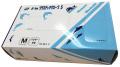 AP-Newプラスチックグローブ 5  Mサイズ / 粉付 100枚x20箱