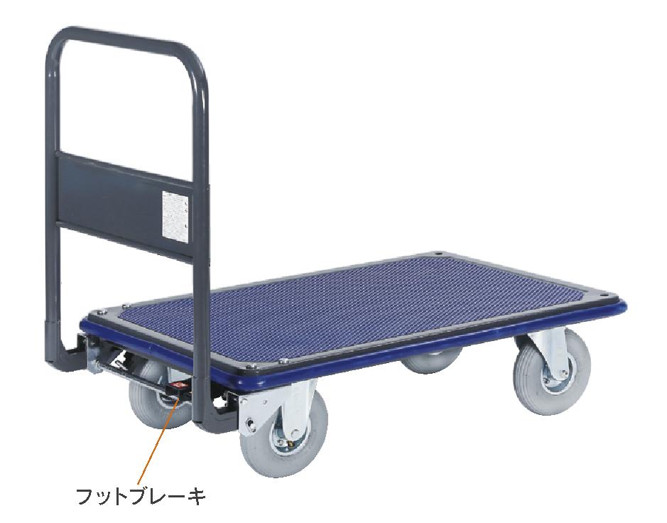空気タイヤ付スチールL型台車(ワイド)WDNS300AR 荷台寸法W915xD615