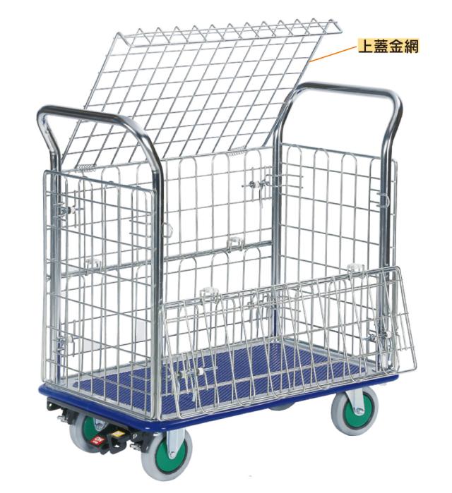 【業界最安値】スチール上蓋付金網台車(小)しずかるスーパーNK-107L 荷台寸法W738xD478